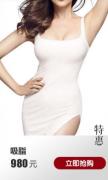 长沙艺星院庆臀部吸脂术后护理事项有哪些?