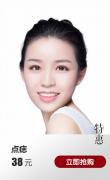 长沙艺星院庆祛除太田痣要做哪些护理呢?