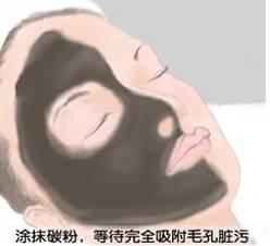 长沙艺星 黑脸娃娃能治疗皮肤暗沉吗