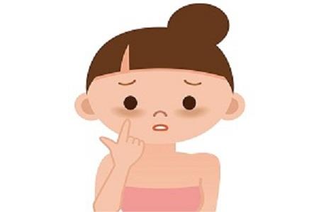 长沙女性如何治疗黑眼圈 ?