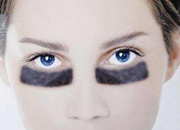 去除黑眼圈有什么方法?